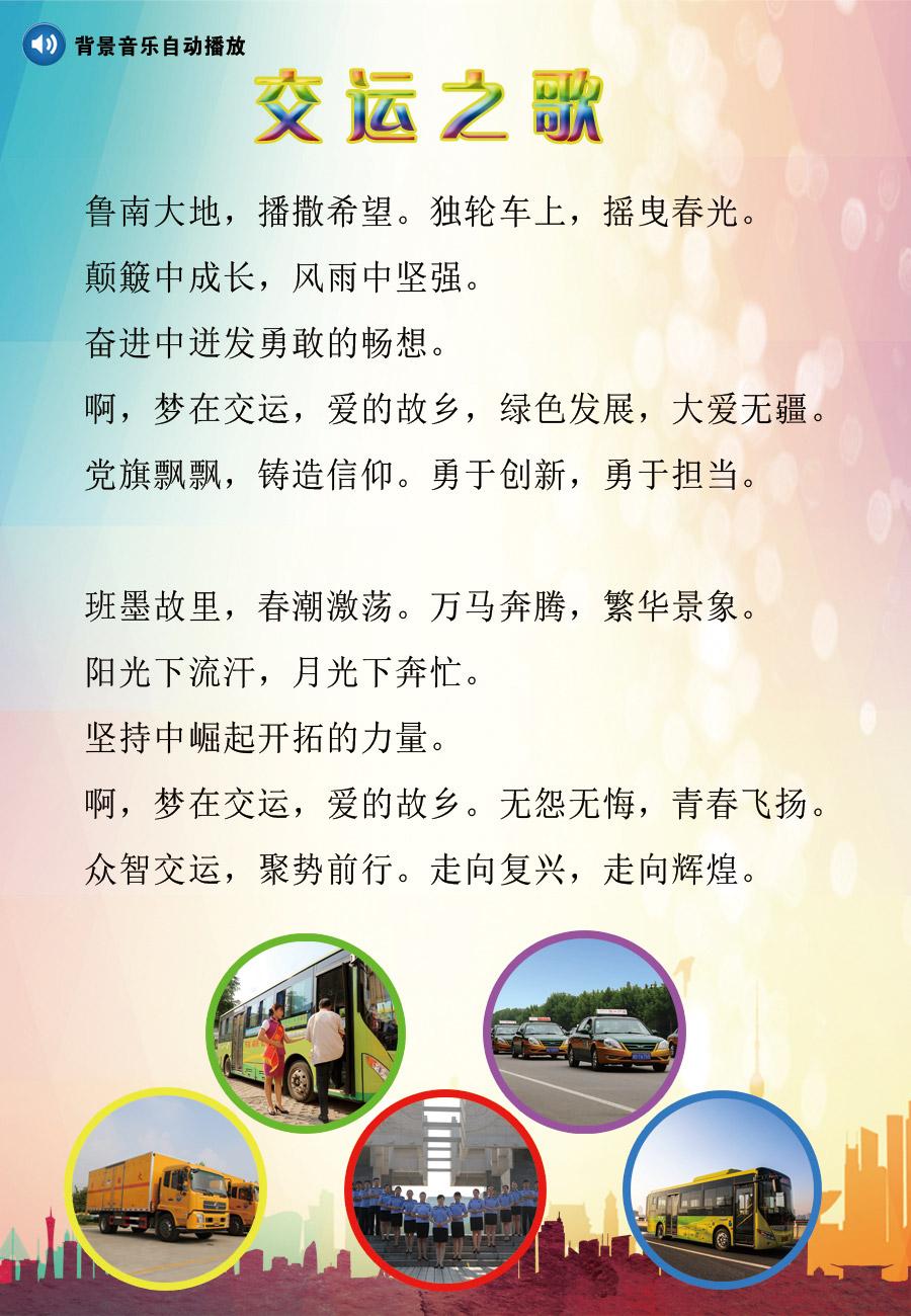 河南11选5遗漏数据之歌.jpg