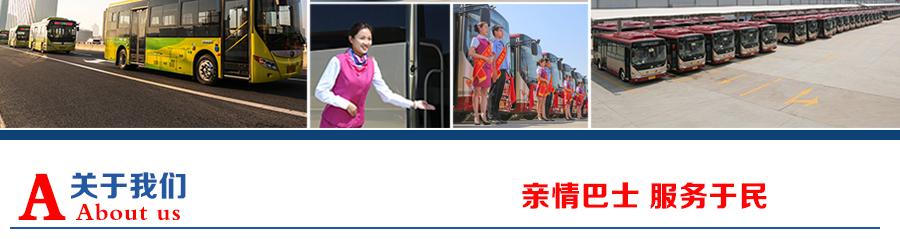 公交-2018.12_02.jpg